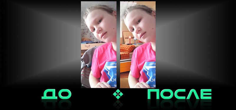 Заменить фон в фотошопе онлайн редактора