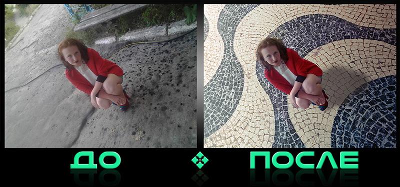 Фотошоп онлайн изменит задний фон в редакторе Photo after