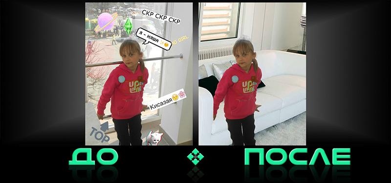 Изменяем фон фото в фотошопе онлайн редактора изображений