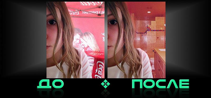 Фотошоп онлайн смена фона бесплатно в творческой студии Photo after