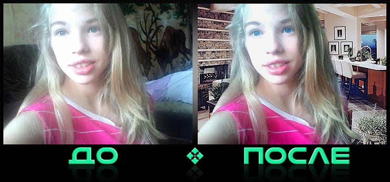 Изменить фото онлайн бесплатно в фотошопе онлайн редактора