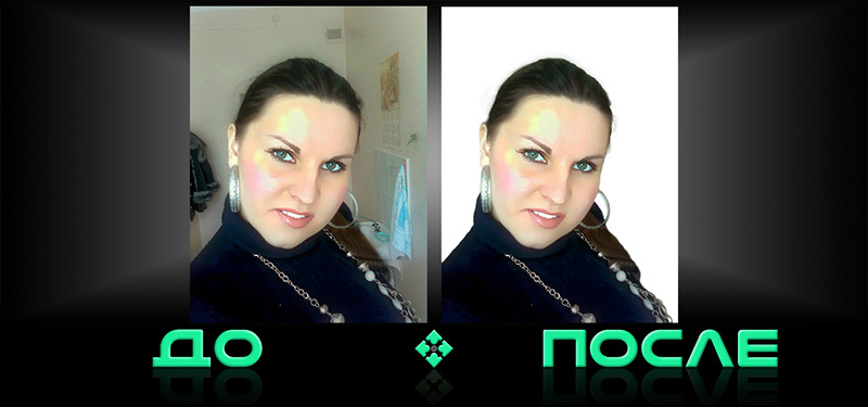 Фотошоп онлайн сделает белый фон в творческой студии Photo after