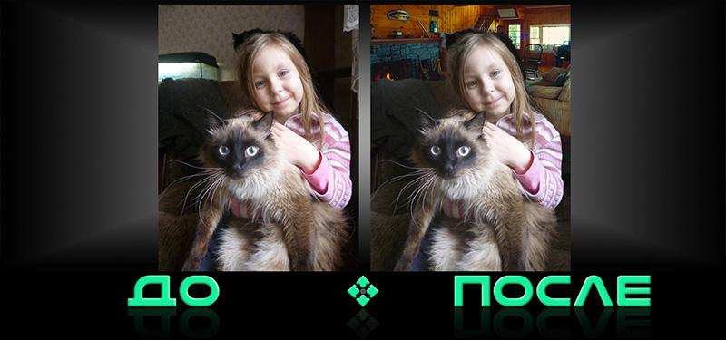 Фотошопим задний фон онлайн бесплатно в нашем редакторе изображений