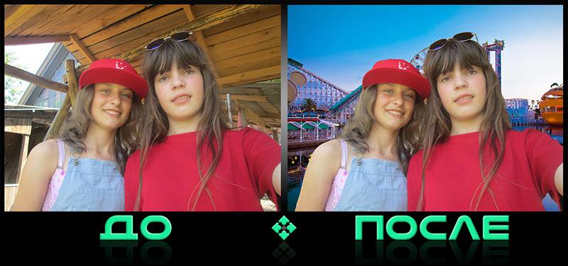 Изменить фон фото в онлайн фотошопе редактора Photo after