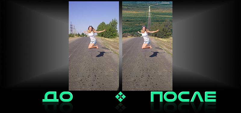 Фотошоп онлайн соединил две фотографии в нашем редакторе изображений