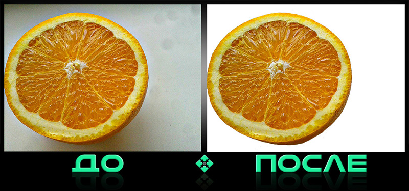 Добавить белый фон на фото в нашем редакторе изображений