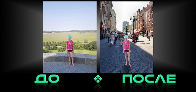 Фотошоп изменит задний фон в онлайн редакторе
