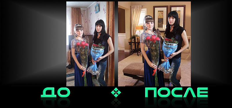Фотошопное изменение фона онлайн бесплатно в нашем редакторе изображений