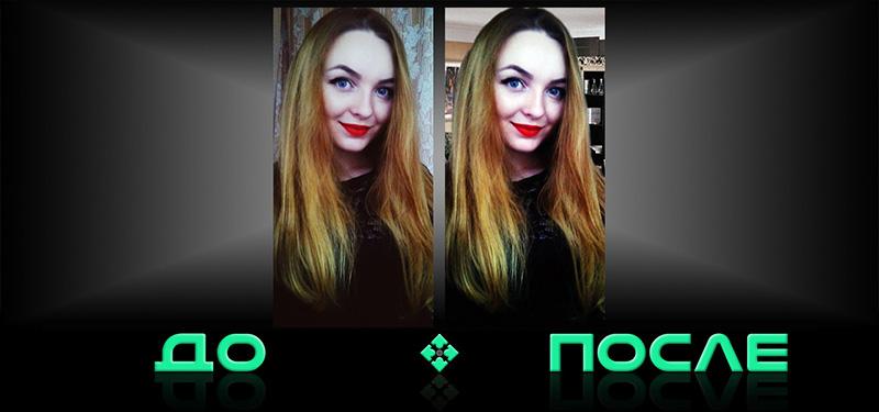 Фотошоп замена фона онлайн бесплатно в студии Photo after