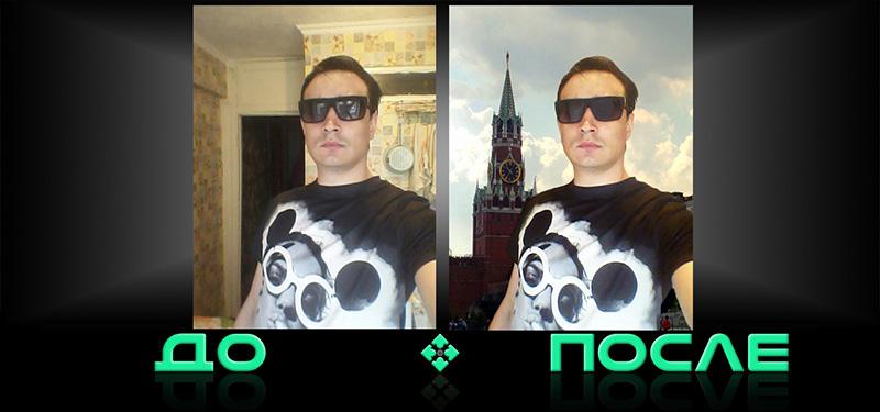 Изменить фон фото в онлайн фотошопе нашего редактора