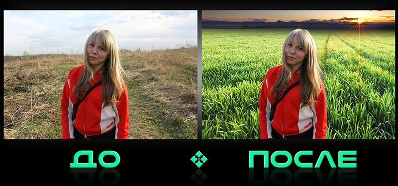 Переместить человека на другой фон в онлайн редакторе Photo after