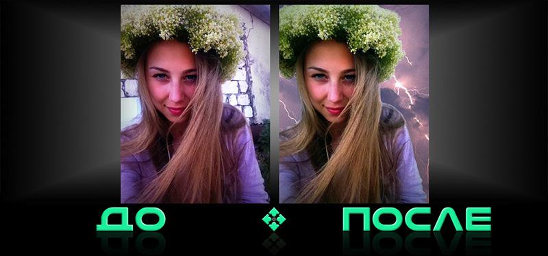 Сделать фотку в фотошопе онлайн редактора изображений