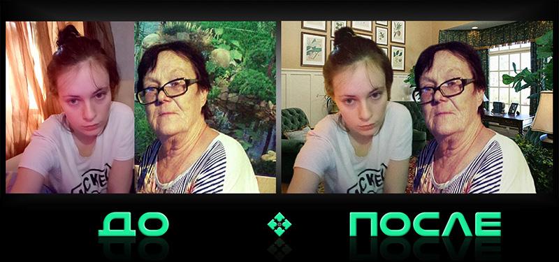 Фотошоп онлайн изменит фон сзади в творческой студии Photo after