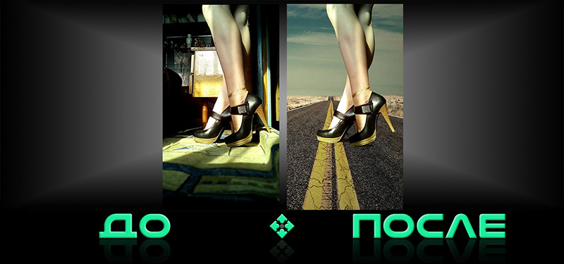 Фотошоп онлайн поменяет задний фон в нашем редакторе изображений