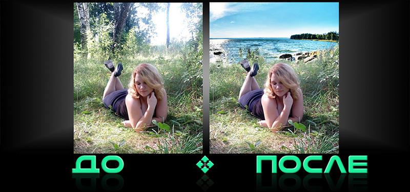 Фотошоп изменил фон онлайн бесплатно в творческой студии
