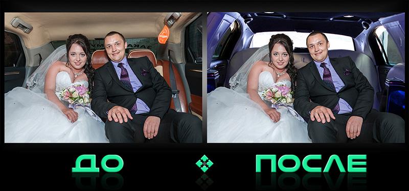 Фотошоп изменит задний фон в онлайн редакторе Photo after