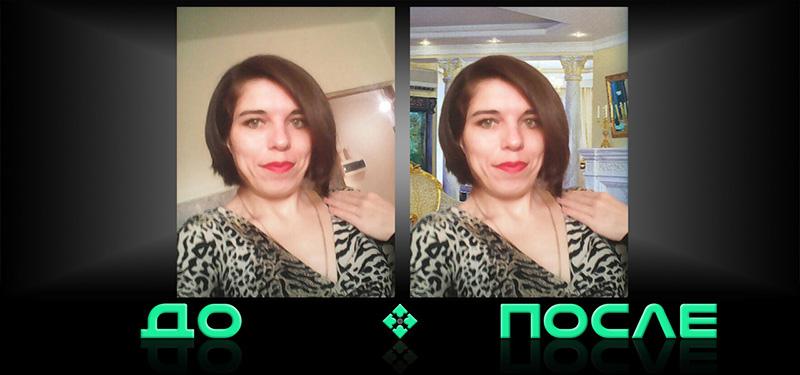 Фотошоп заднего фона онлайн бесплатно в творческой студии