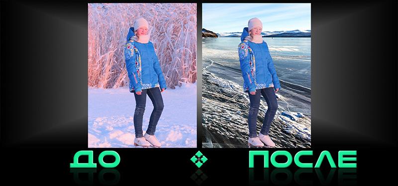 Фотошоп онлайн изменит задний фон в творческой студии Photo after