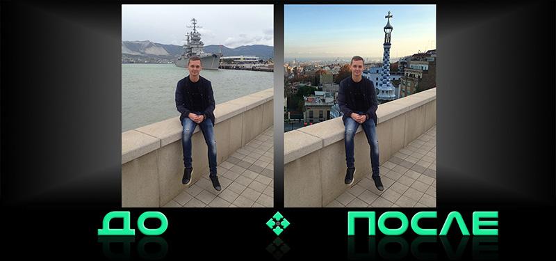 Изменить задний фон на фото в онлайн редакторе изображений