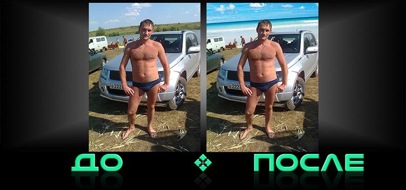 Изменить задний фон на фото в студии Photo after