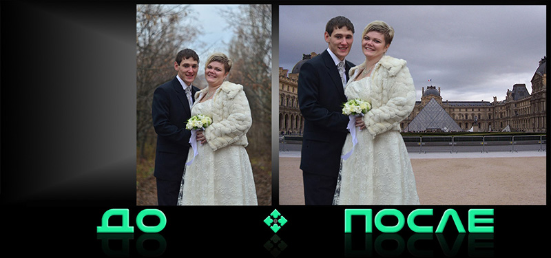 Изменить задний фон на фото в редакторе Photo after