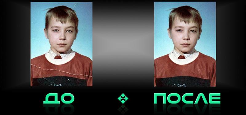 Восстановление старых фотографий онлайн в Photo after