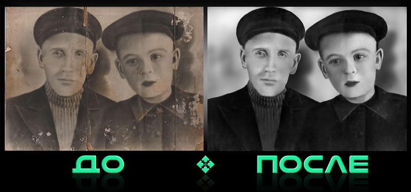 Реставрация старых фото в редакторе Photo after