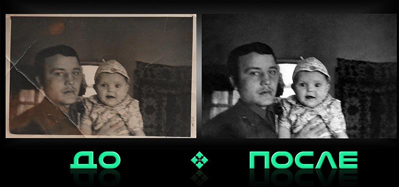 Реставрация старых фото в онлайн редакторе изображений