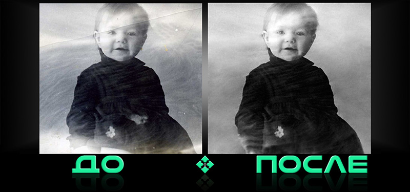 Реставрация старых фото в онлайн редакторе