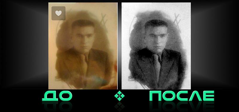 Восстановление старых фотографий в фотошопе нашего редактора