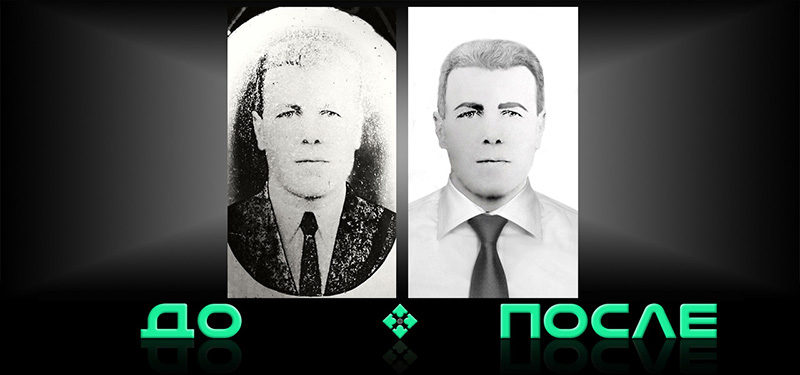 Реставрация старых фото онлайн в нашем редакторе изображений