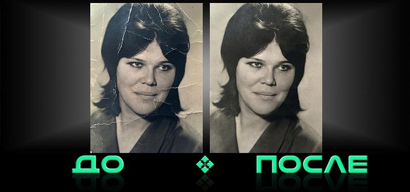 Как улучшить старое фото в нашем редакторе изображений