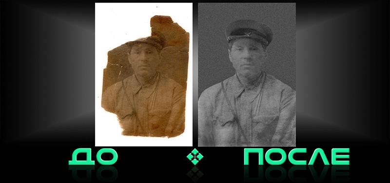 Фотошоп онлайн старого фото в творческой студии