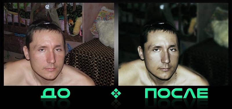 Профессиональная портретная ретушь в онлайн редакторе Photo after