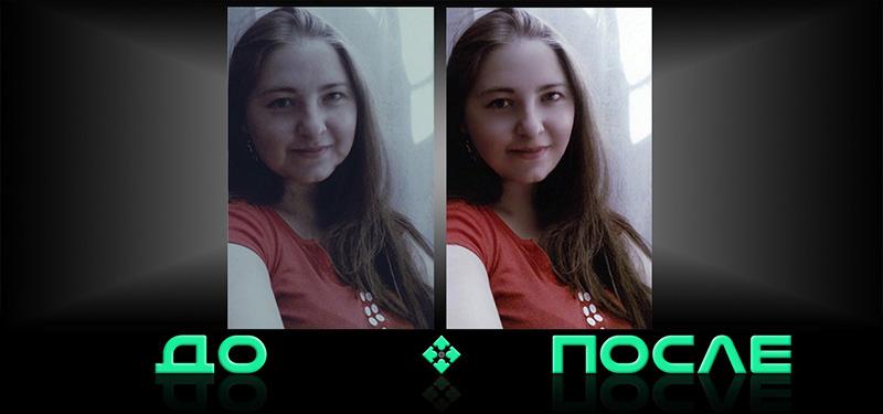 Фоторедактор ретушь лица в Photo after