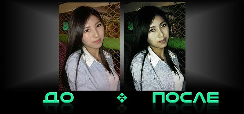 Фотошоп внешности онлайн в нашем редакторе изображений