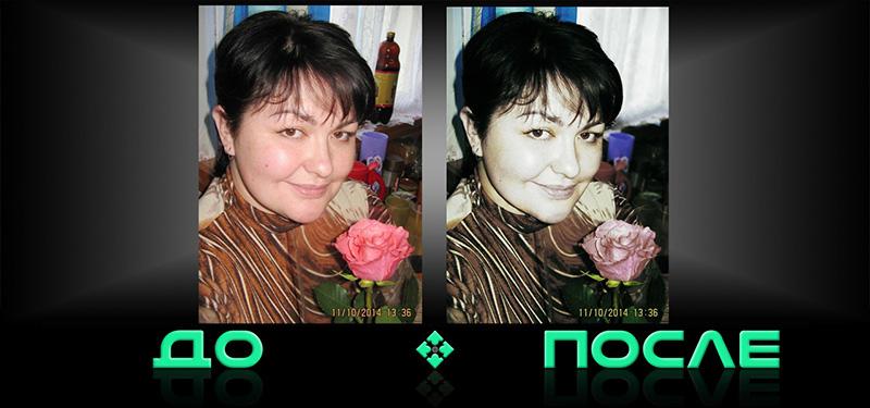 Фотошоп онлайн изменит внешность в творческой студии