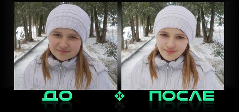 Фотошоп изменение внешности в онлайн редакторе изображений