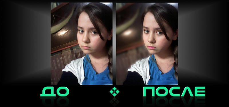 Фотошоп макияж лица онлайн в нашем редакторе изображений