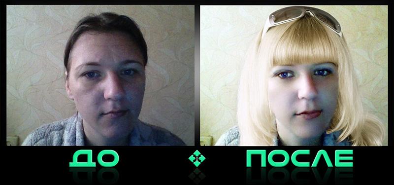 Фотошопим макияж онлайн бесплатно в нашем редакторе изображений