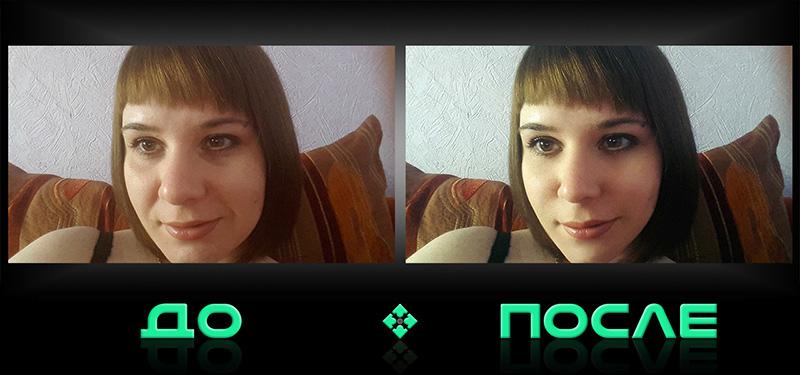 Портретная ретушь онлайн в бесплатном редакторе изображений