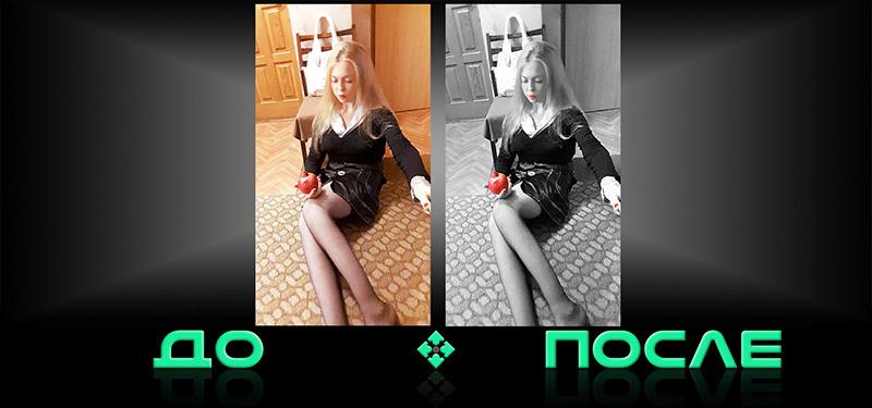 Фотошоп онлайн бесплатное ретуширование в нашем редакторе изображений