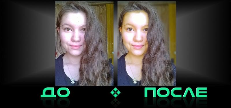 Ретушь лица в фотошопе онлайн редактора изображений