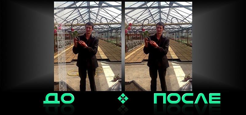 Удаление водяного знака с фото в онлайн редакторе изображений
