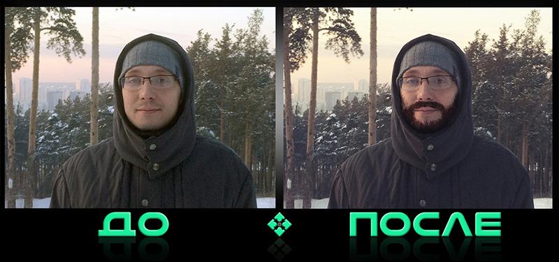 Фотошоп онлайн сделает бороду в нашем редакторе изображений