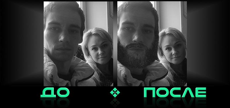 Добавить бороду на фото в онлайн редакторе изображений