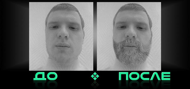 Фотошоп онлайн сделать бороду в нашем редакторе изображений