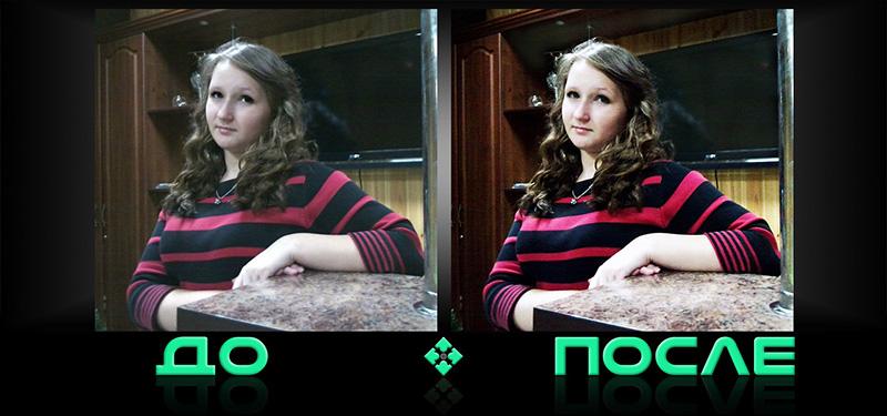 Фотошоп цветовой тон в онлайн редакторе изображений