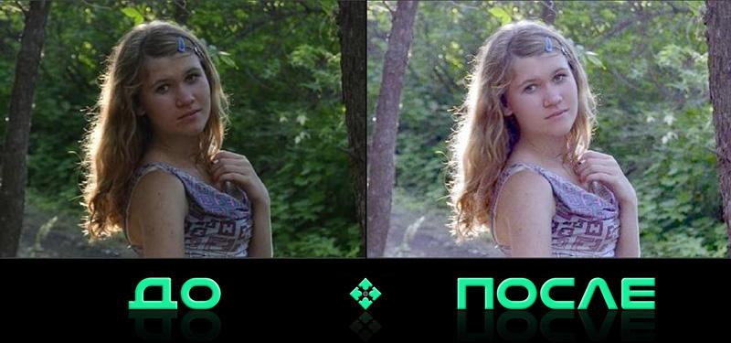 Яркость контрастность в фотошопе творческой студии Photo after