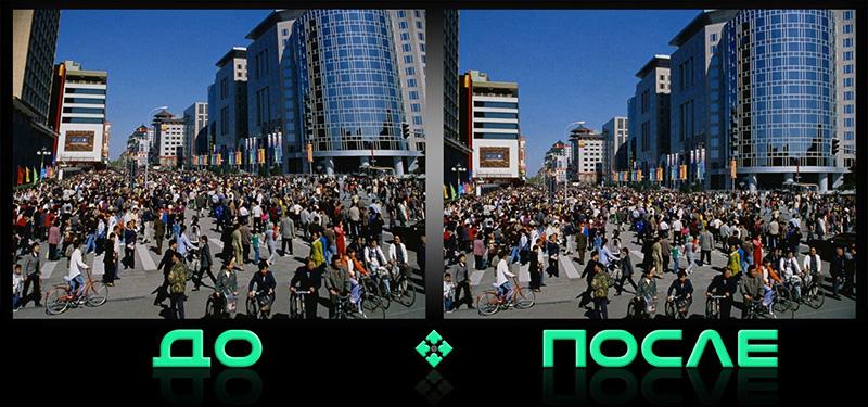 Коррекция фото в фотошопе онлайн нашего редактора изображений